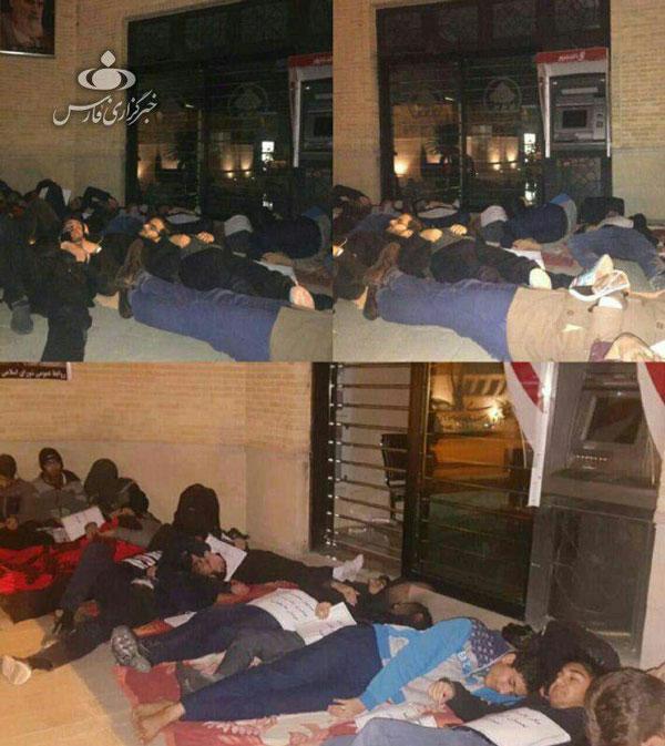خيابان خوابي دانشجويان در شيراز