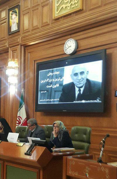 تصویر دکتر مصدق در صحن شورای شهر