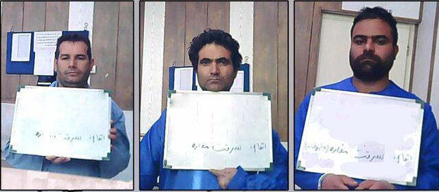 آجیل دزدی در کرج و مازندران!