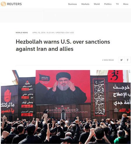 هشدار حزبالله به آمریکا درباره ایران