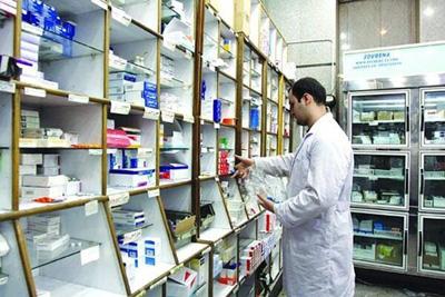 تغییر هویت داروخانه به فروشگاه دارویی