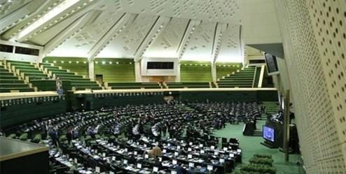 زمان برگزاری جلسات دیجیتالی مجلس