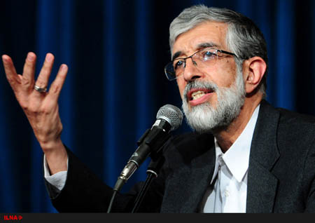به واژه استاندارد تابعیت ایرانی دادیم