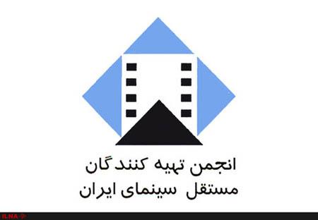 درخواست تهیهکنندگان سینما از وزارت ارشاد