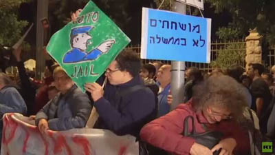 تظاهرات گسترده در تلآویو برای برکناری نتانیاهو