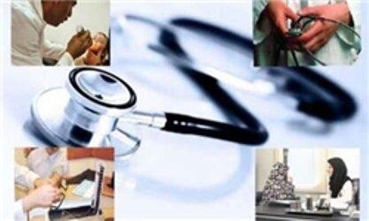 اهمیت یکپارچهسازی بیمههای سلامت