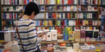 جزئیات معافیت کتابفروشیها از پرداخت مالیات
