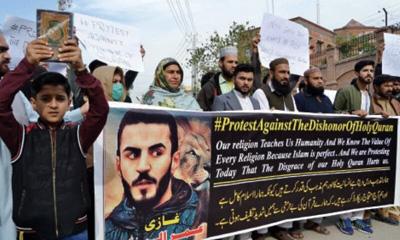 پاکستانی ها خواستار اخراج سفیر نروژ شدند