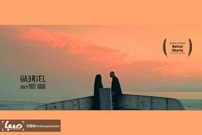 «جبرئیل» بهترین فیلم جشنواره حقوق بشر شد