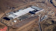 UK technology firms plot country's first battery Gigafactory