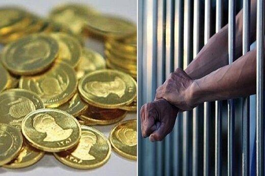 زندانیان جرایم غیرعمد نصف شدهاند