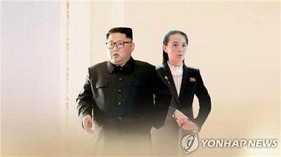گمانهزنیها در مورد خواهر رهبر کره شمالی