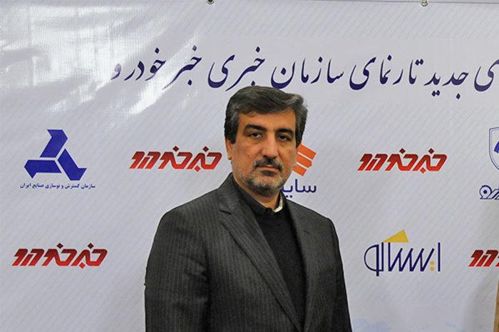 آقای سید شریف حسینی - مدیرکل حسابرسی و امور صنایع وزارت نفت