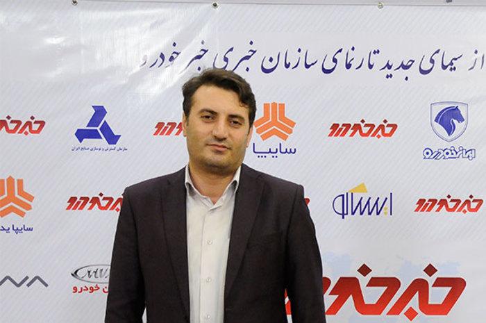 آقای محمد فیضی - عضو کمیسیون برنامه و بودجه مجلس شورای اسلامی