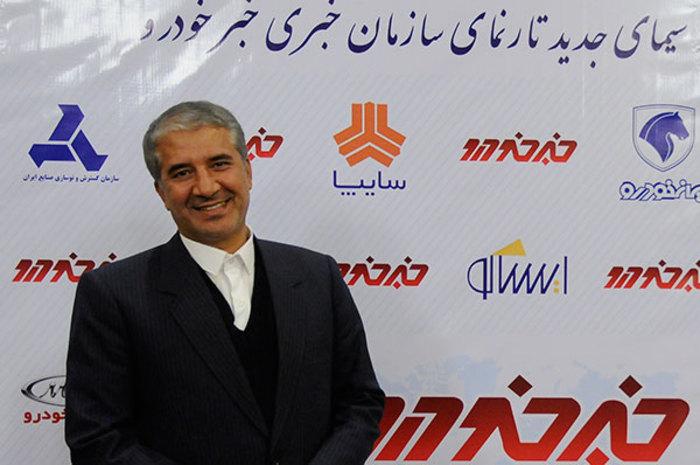 آقای احمد انارکی محمدی - کمیسیون اقتصادی مجلس شورای اسلامی