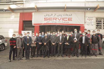 لوح سپاس شرکت بازرسی کیفیت و استاندارد ایران دردستان مدیر عامل شرکت مدیران خودرو